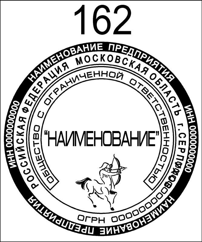 Новый год, печать двусторонней открытки требования к печати